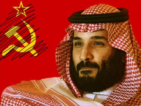 mohammad-bin-salman